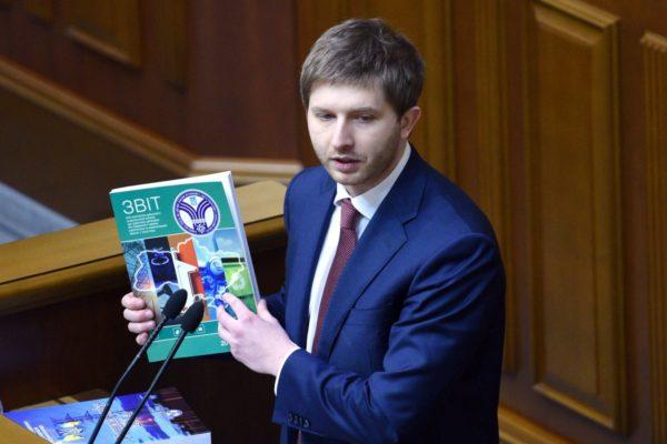 Ексголова НКРЕКП Дмитро Вовк критикував формулу «Роттердам+», а потім її затвердив