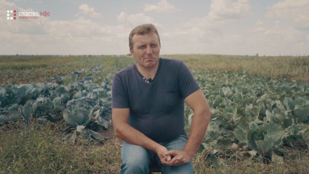 Фермер Анатолий Наумец
