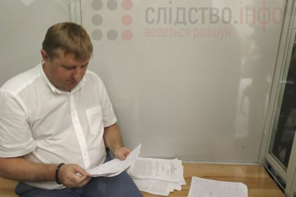 Фігуранту справи «Роттердам+» Євдокімову призначили майже 2 млн грн застави