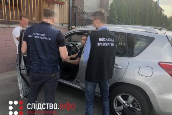 Начальника Полтавської митниці затримали на хабарі