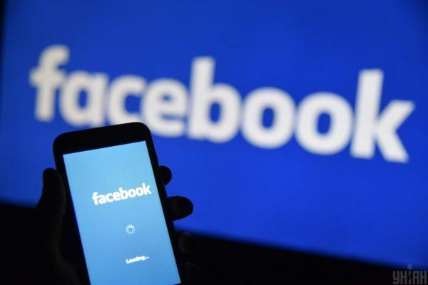 Facebook ліквідував фабрику тролів, на якій під прикриттям працював журналіст Слідства.Інфо