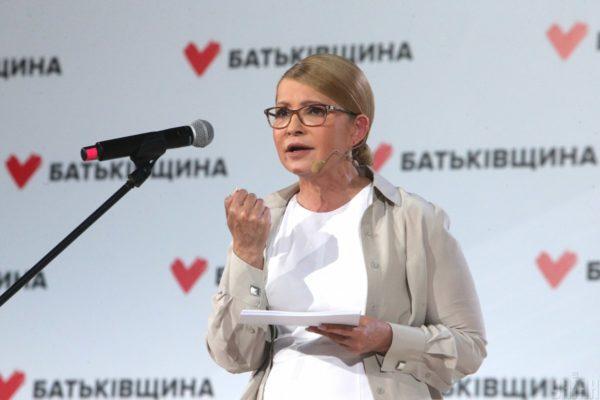Хто і скільки пожертвував «Батьківщині»: фінзвіт партії Тимошенко
