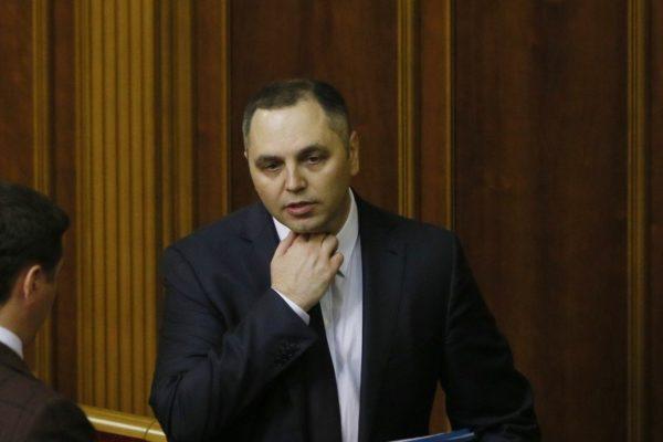 ОАСК за позовом Портнова заборонив проведення заходів на честь низки українських діячів