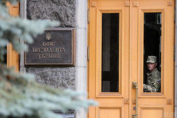 Слідство.Інфо поскаржилося Омбудсмену на Офіс Президента