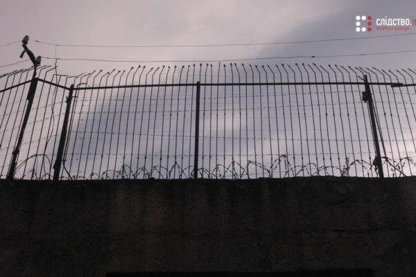 Тюрма можливостей: які привілеї доступні в'язням в українських СІЗО