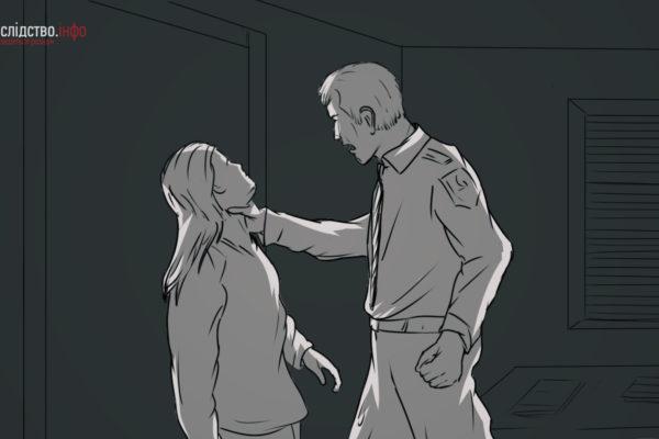 """Жорстокий """"Світанок"""": Як поліцейські знущалися над дітьми з одеського притулку"""