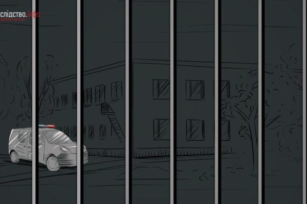До знущань в одеському притулку причетні троє правоохоронців — свідчення дітей