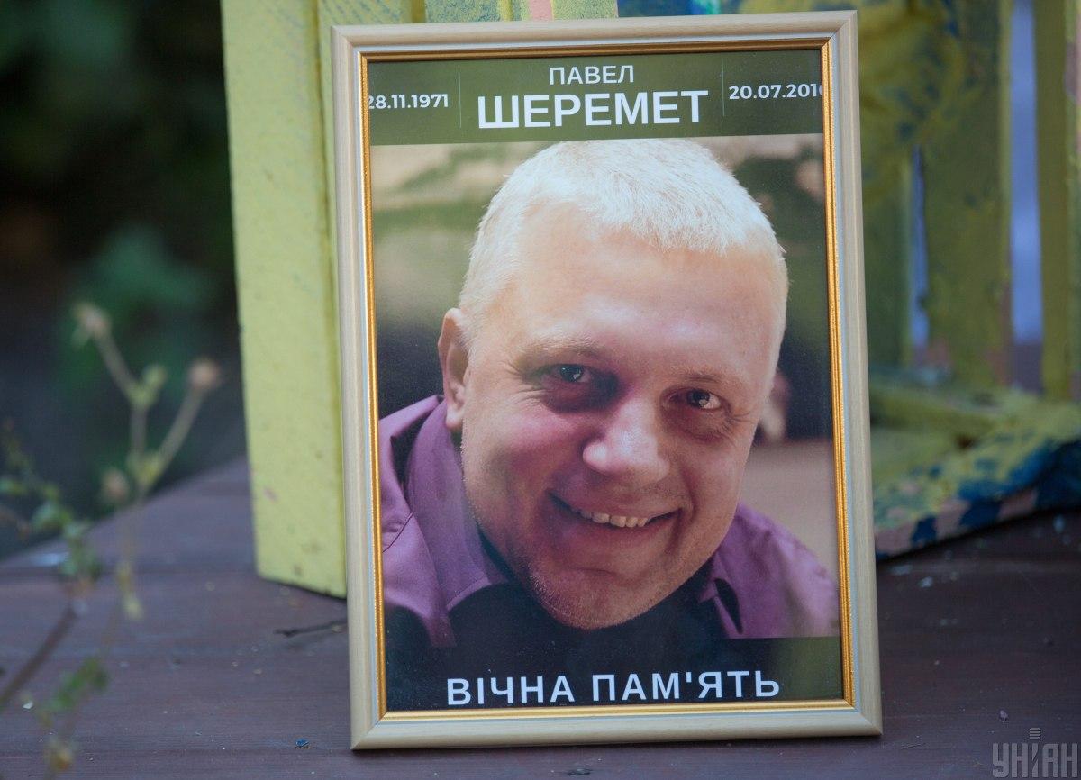 Top-https://www.slidstvo.info/news/politsiya-zavershuye-rozsliduvannya-spravy-sheremeta-dzherela-slidstva-info/