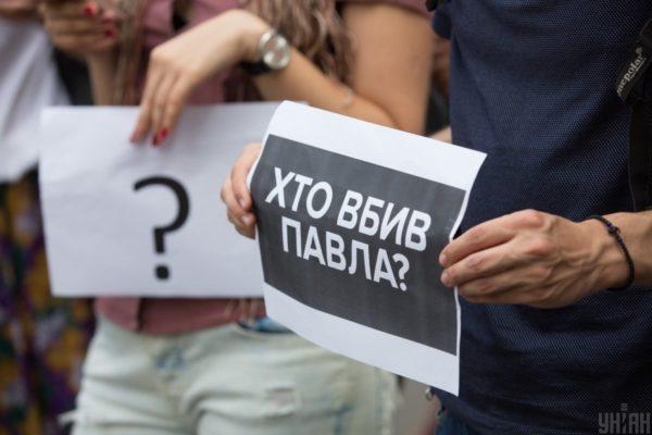 Портретна експертиза у справі Шеремета не змогла ідентифікувати підозрювану Кузьменко