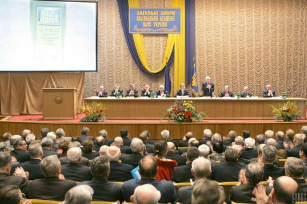 Академія наук неефективно витратила понад 800 мільйонів гривень — аудит