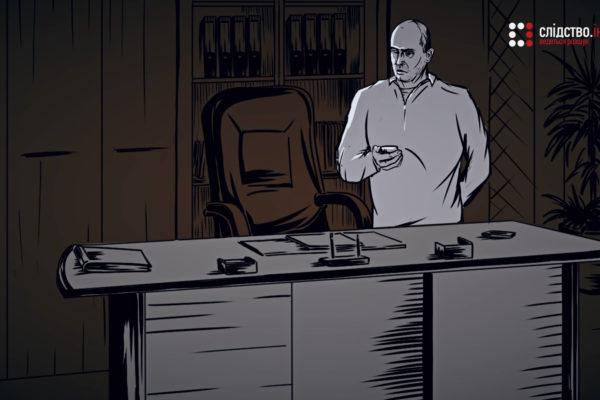 Голова одеського адмінсуду фігурує в листуванні Альперіна про підкупи посадовців — розслідування
