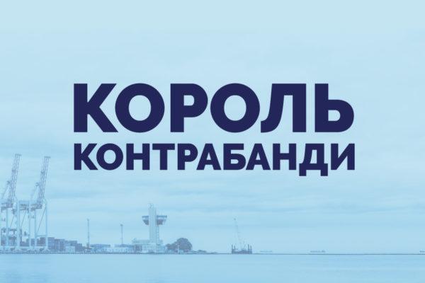 """""""Слідство.Інфо"""" презентувало фільм на одеській кіностудії"""