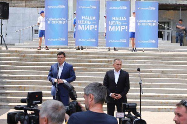 """""""Партія регіонів"""" і """"Опоблок"""" заборгували понад 20 млн грн"""
