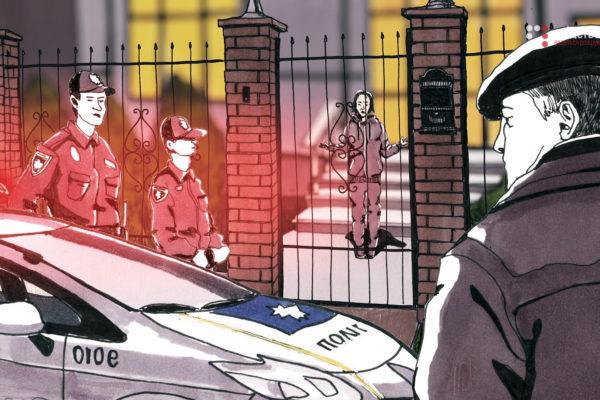 Троє в будинку: історія смерті в домі ексміністра Кожари