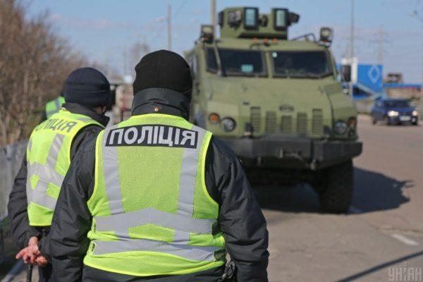 Розмови про надзвичайний стан: які права українців можуть обмежити