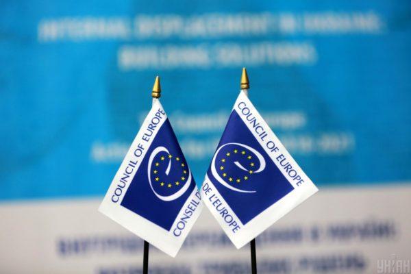 """Українська влада має пояснити Раді Європи ситуацію із розслідуванням діяльності """"Слідства.Інфо"""""""