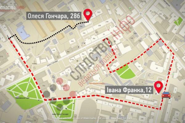 Поліція змінила маршрут підозрюваних, щоб «вписати» у свою версію вбивства Шеремета