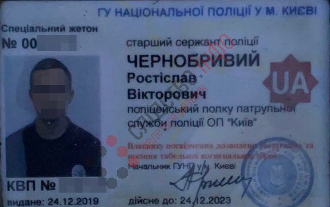 Top-https://www.slidstvo.info/news/mvs-ne-mozhe-poyasnyty-shho-kyyivskyj-politsejskyj-robyv-sered-zatrymanyh-cherez-rozstril-narkotorgovtsya/