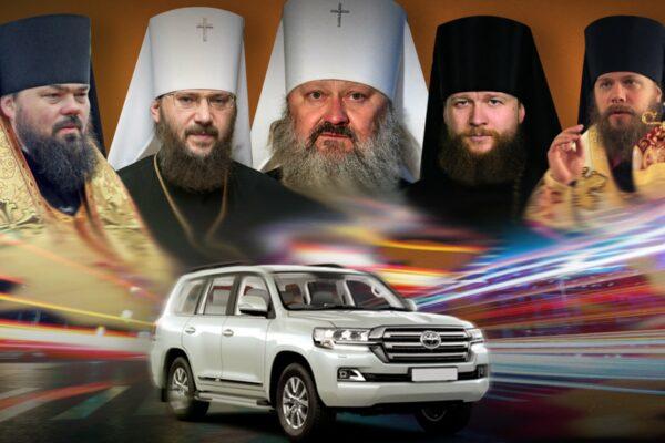 Від Audi та Mercedes не зарікайся. Топ автівок священників РПЦ в Україні