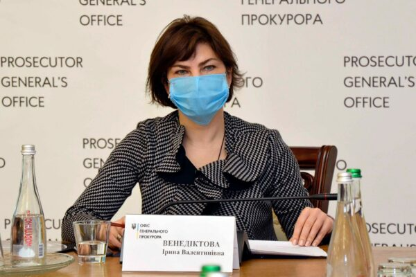Дволике «продовження реформи»: хто прийшов у Офіс генпрокурора за Венедіктової