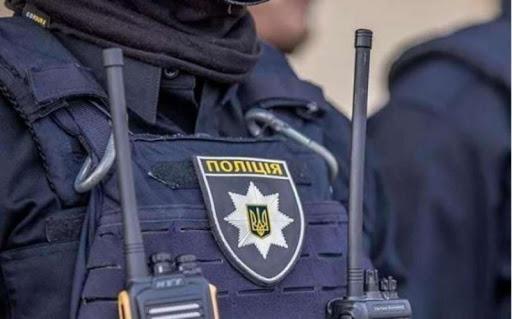 поліцейський форма