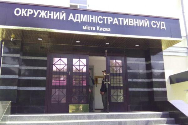 НАБУ проводить обшуки у скандальному Окружному адмінсуді Києва