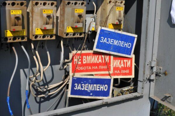 Фірми екссиловика розіграли тримільйонний тендер «Кіровоградобленерго» на підключення до його ж електростанції