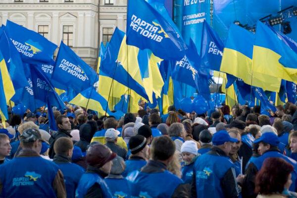 Понад 700 осередків і 11 млн грн боргу: що показала у своєму звіті «Партія регіонів»