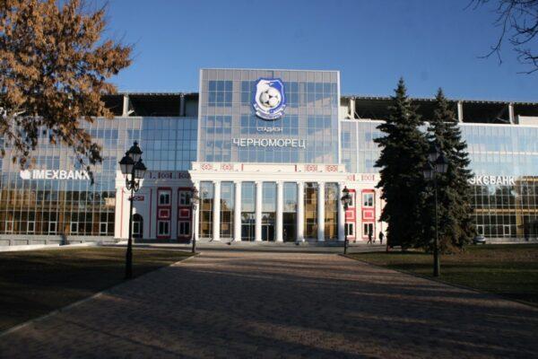 Київський суддя арештував стадіон «Чорноморець», заблокувавши його продаж