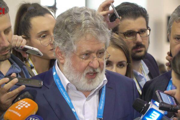 Коломойський через суд зобов'язав НАБУ надати результати аудиту Kroll щодо ПриватБанку