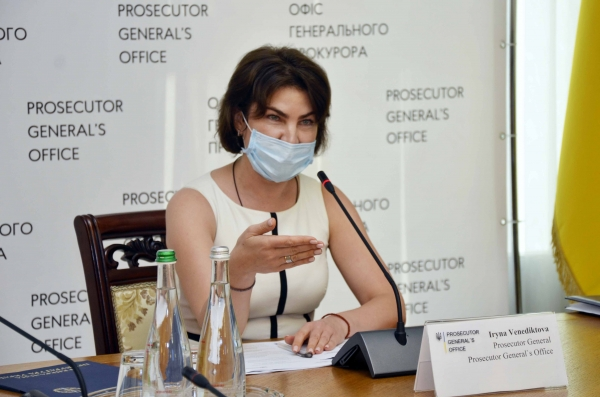У НАБУ назвали маніпуляцією заяву Генпрокурорки про відсутність у неї матеріалів щодо суддів ОАСК