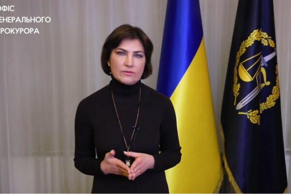 Венедіктова відмовила в початку розслідування щодо нардепа-кнопкодава