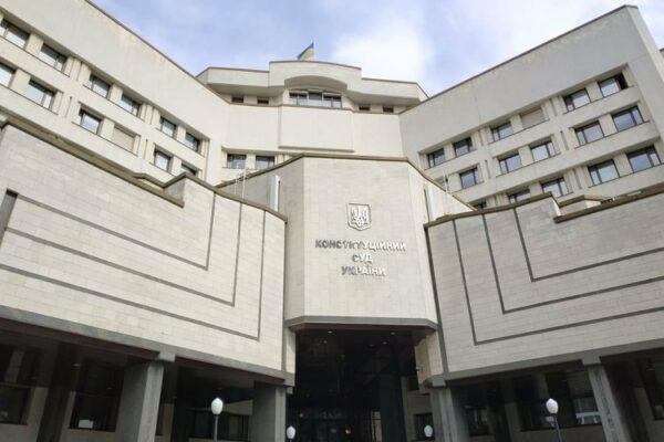 Судді КСУ, які можуть скасувати відповідальність за незаконне збагачення, мають щодо цього особистий інтерес — НАЗК