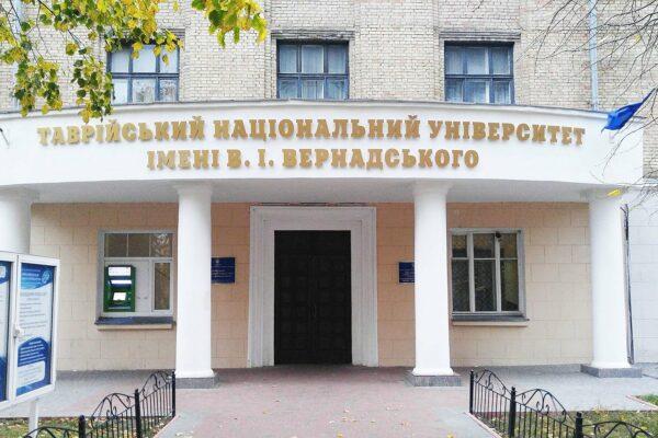 Університет, ректора якого внесли до реєстру корупціонерів, не впустив аудиторів на перевірку