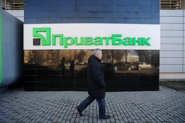 Скандальний суддя Аблов розгляне позов «профспілки Коломойського» щодо звільнення керівників ПриватБанку