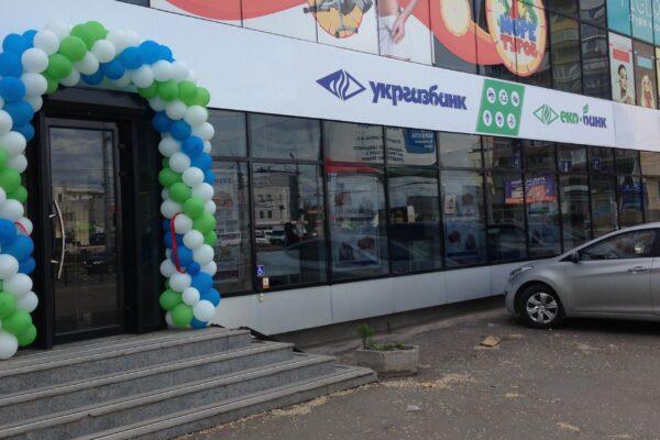 143 млн грн збитків «Укргазбанку»: оцінювачу, який втричі занизив вартість пів сотні столичних квартир, оголосили підозру