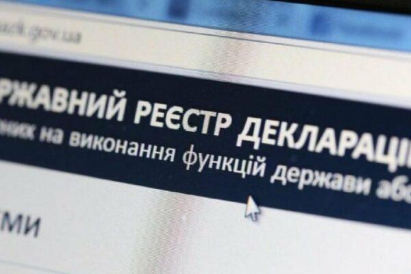 Майже 900 млн грн: у НАЗК заявляють про незадекларовані статки службовців, інформацію про які приховало попереднє керівництво