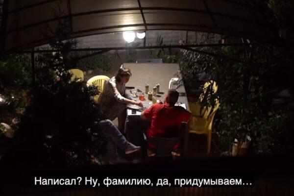 Депутат від «Слуги народу» й чиновниця Держпраці вигадували доноси від «працівників», щоб тероризувати ФОПів