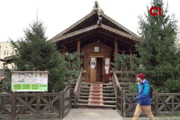 Російська православна церква в Україні звела незаконний храм на місці археологічних розкопок