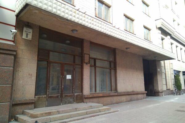 Будівлю Верховної Ради за 95 млн грн відремонтує фірма ексдепутата від партії Порошенка