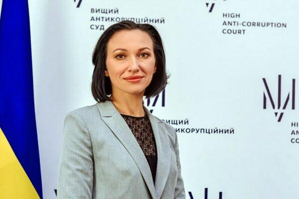 Голова Антикорупційного суду визнала, що була на одній вечірці з підозрюваним суддею Вовком