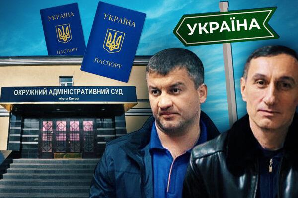 Окружний адмінсуд Києва допоміг російському «злодію в законі» зберегти українське громадянство