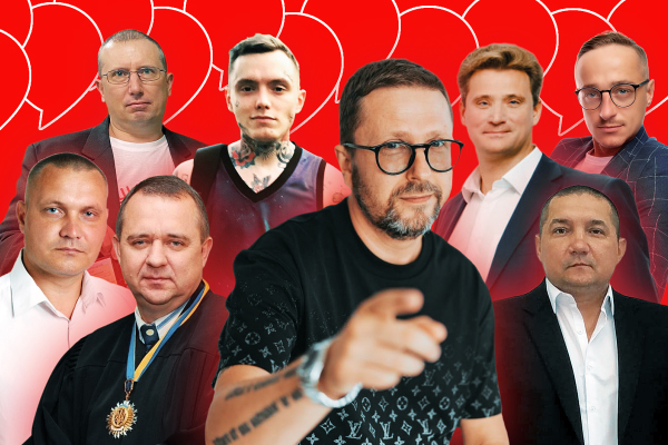 Top-https://www.slidstvo.info/articles/partijtsi-shariya/