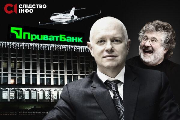 Після гучного затримання колишній топ-менеджер «ПриватБанку» переписав на родину десятки мільйонів гривень