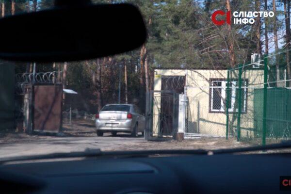 Бійці Семенченка охороняли «Центренерго» Коломойського