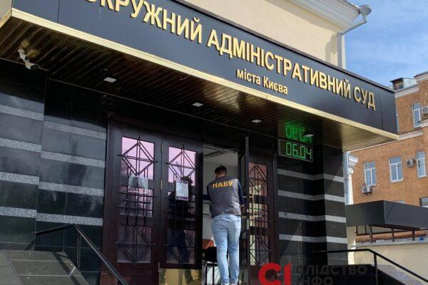 Брата судді Павла Вовка затримали на хабарі в $100 тисяч