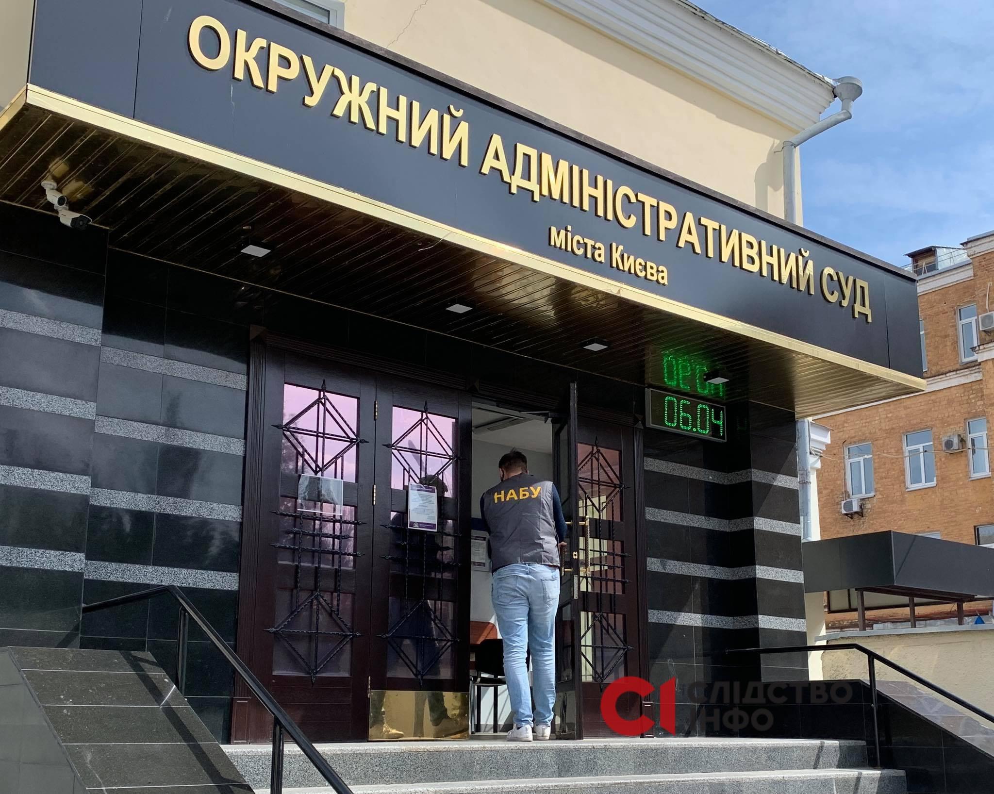 Top-https://www.slidstvo.info/news/brata-suddi-pavla-vovka-zatrymaly-na-habari-v-100-tysyach/