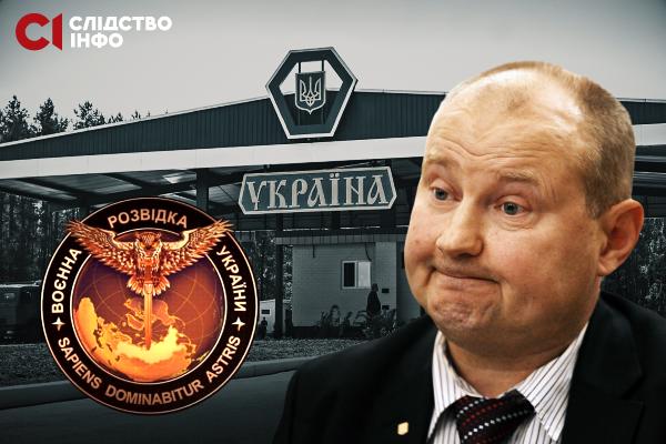 Top-https://www.slidstvo.info/articles/pidrobnyj-pasport-i-krayina-vyna-shho-pov-yazuye-ukrayinskyh-rozvidnykiv-iz-vykradennyam-suddi-chausa/