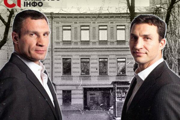 Будівельний удар: як брат Кличка прибрав до рук столітній дім у центрі Києва