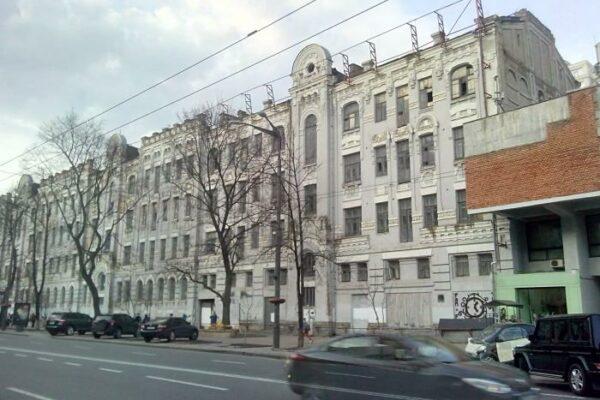 Історичний дім у Києві за 300 млн грн планує викупити фірма з фіктивними ознаками
